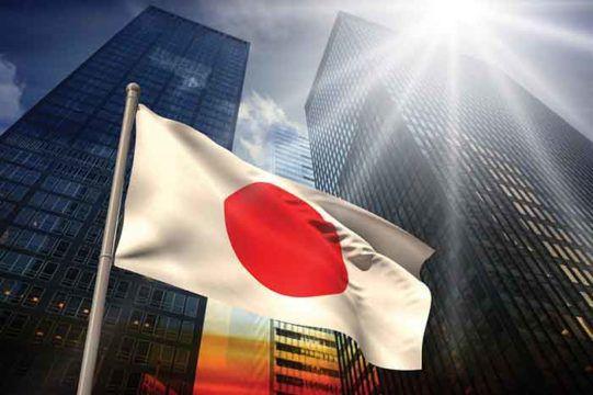 Japan flag buildings sun